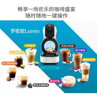 `❥กาแฟเครื่องชงกาแฟแคปซูล Duqu Kusi lumio กาแฟดำสำนักงานขนาดเล็กที่บ้านเครื่องทำฟองนมอัตโนมัติ