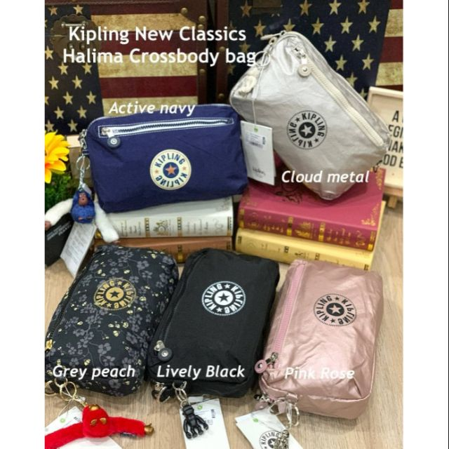 Kipling Classics Halima Crossbody bag
