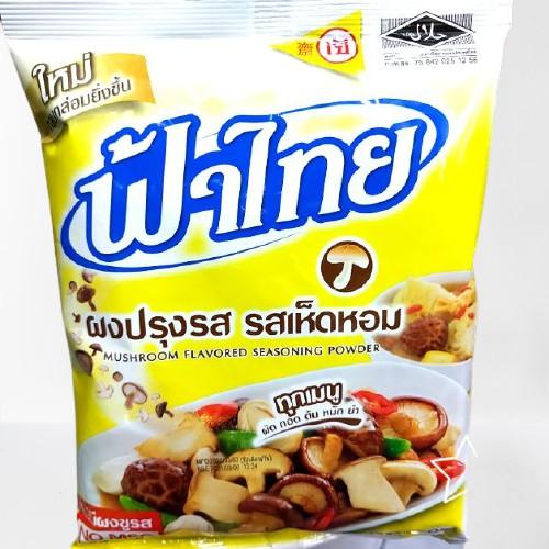 ผงปรุงรส ผงปรุงรส ฟ้าไทย ผงปรุงรสฟ้าไทย เห็ดหอม ขนาด 850 กรัม ไม่มีผงชูรส