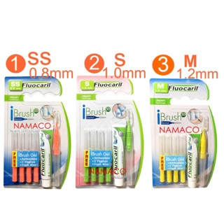 Review แปรงซอกฟัน Fluocaril IBrush 3D Size SS 0.8mm/ S 1.0mm 5pcs/pack แถม IBrush Gel