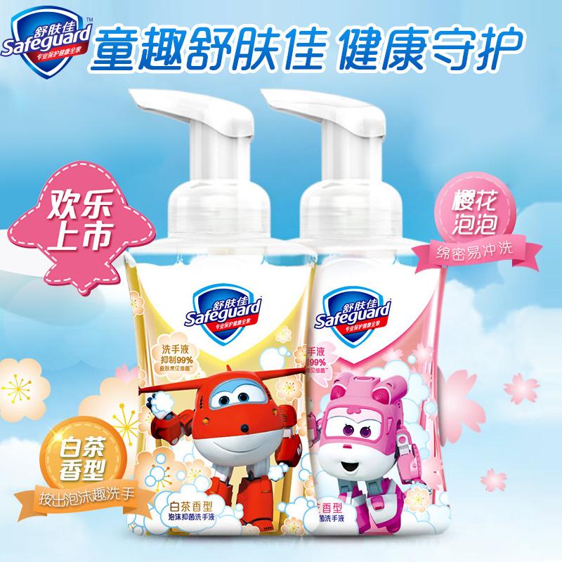 แอลกอฮอลลางมอ เจลล้างมือโฟมทำความสะอาดมือเด็กบ้านซากุระ225ML+ชาขาว225MLขวดเล็กแบบพกพาCOD