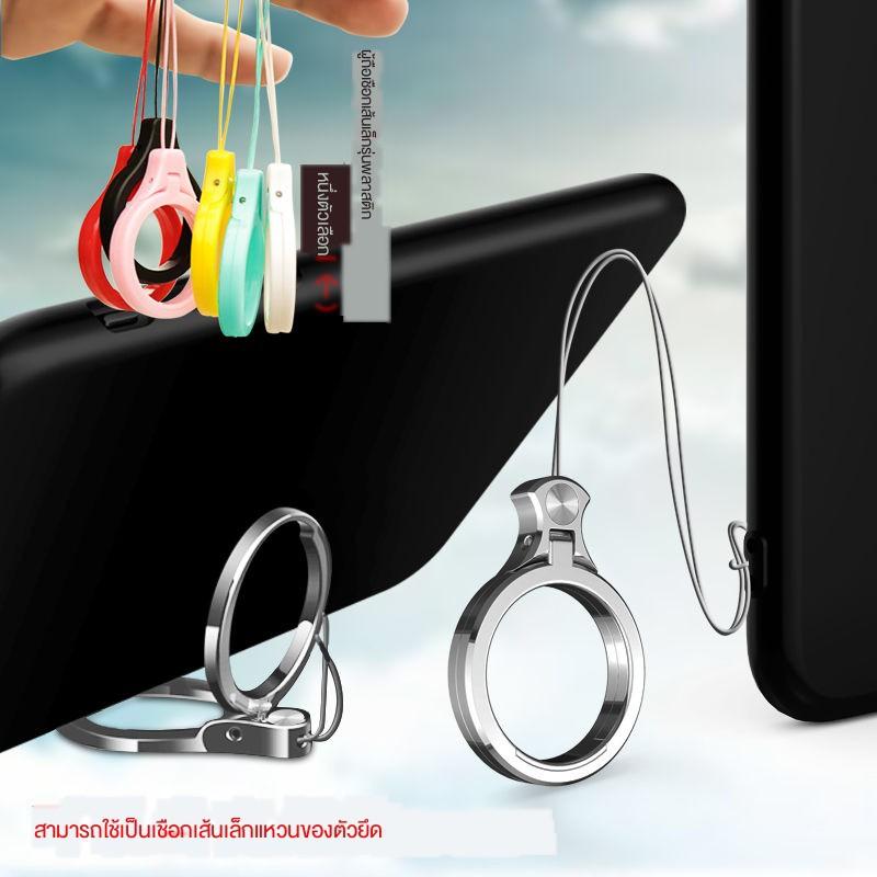 สายรัดโทรศัพท์มือถือ❂♘[โลหะ] โทรศัพท์มือถือเชือกเส้นเล็กวงเล็บแหวนหัวเข็มขัดเชือกเส้นเล็กจี้เชือกเส้นเล็กสายคล้องโทรศัพ