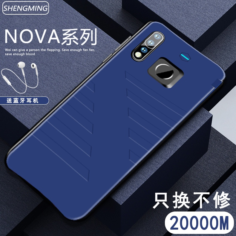 > สำหรับ Huawei nova4/4e แบตเตอรีคลิปหลัง nova3i พิเศษชนิดคลิปหนีบด้านหลังพาวเวอร์แบงค์ 3e nova2s ความจุขนาดใหญ่