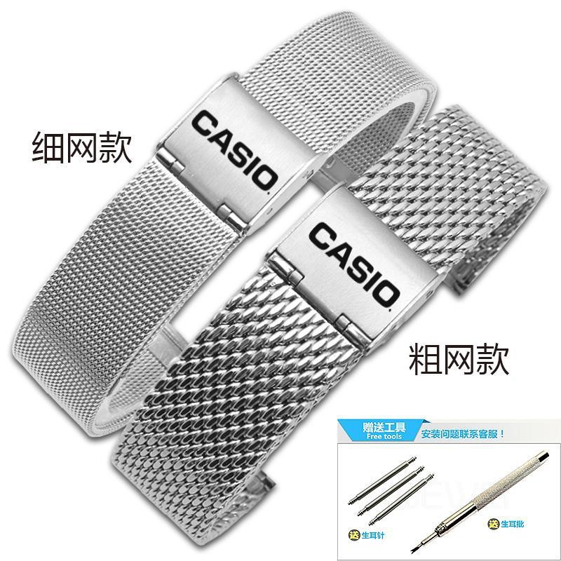 Casio สายนาฬิกาข้อมือสแตนเลส