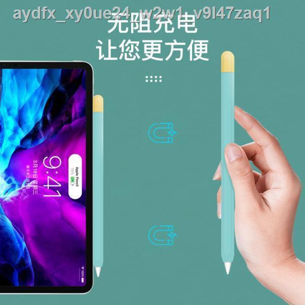 🔥เทน้ำเทท่าv👍✳♧❐ปลอกปากกา Apple Applepencil หนึ่งหรือสองรุ่นฝาครอบป้องกัน ipencil iPadpencil ที่ใส่ปากกาซิลิโคนปก1