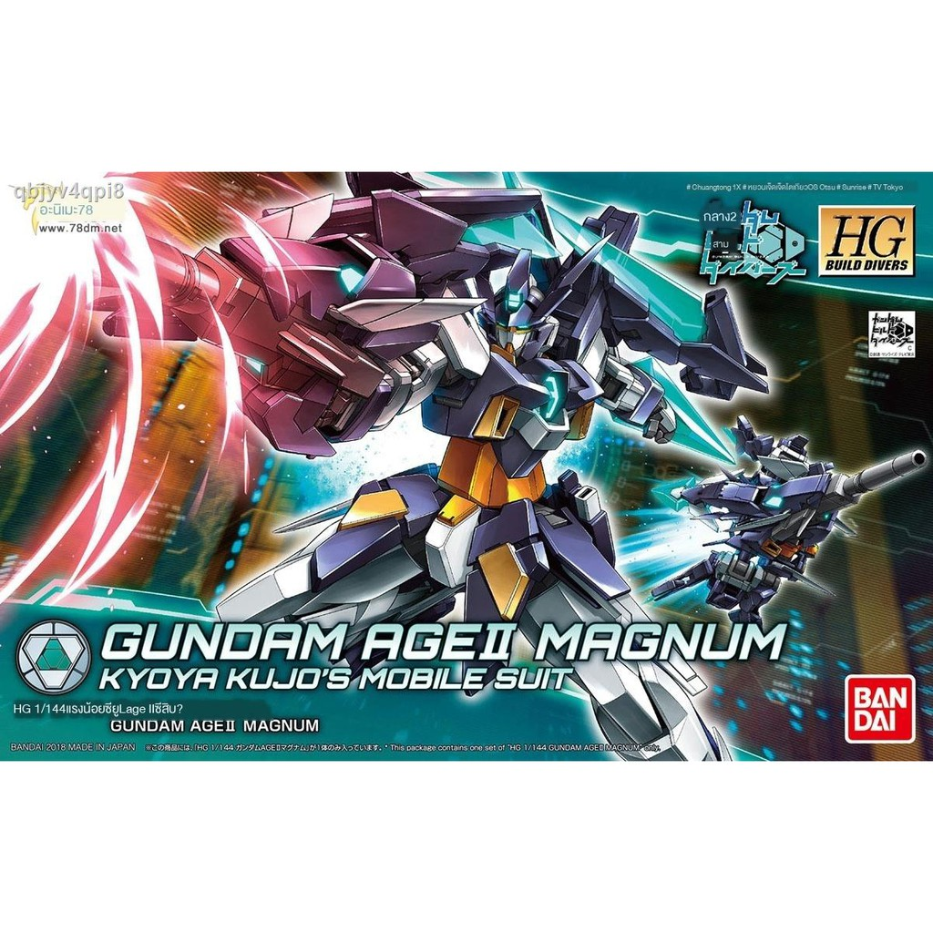 โมเดลปริศนา✻♀Bandai Gundam Model HG HGBD AGE II Magnum Replacement