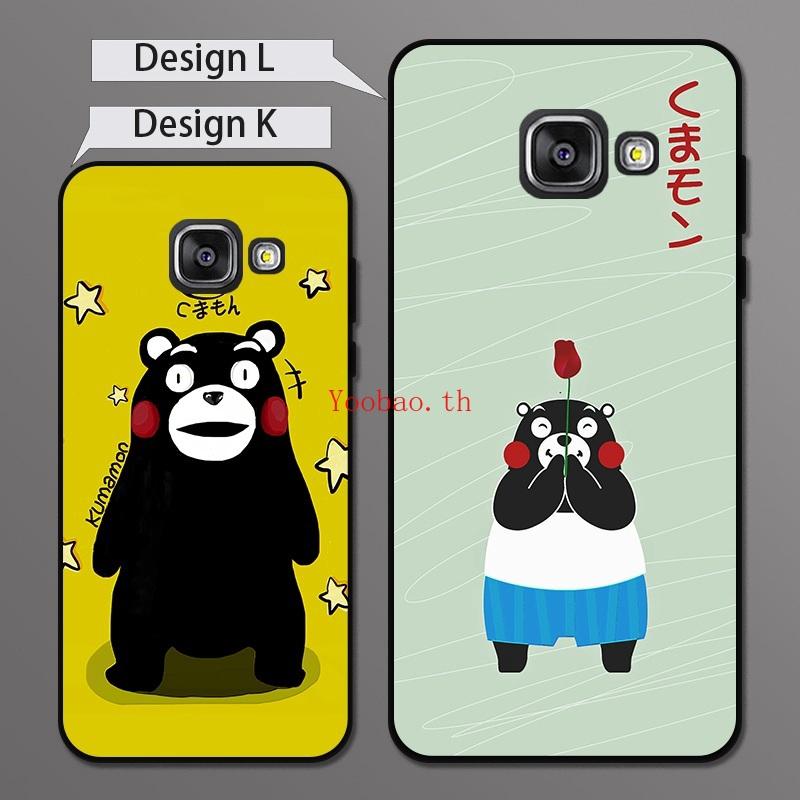 YB-Samsung A3 A5 A6 A7 A8 A9 Pro Star Plus 2015 2016 2017 2018 Bear 4 Silicon Case Cover