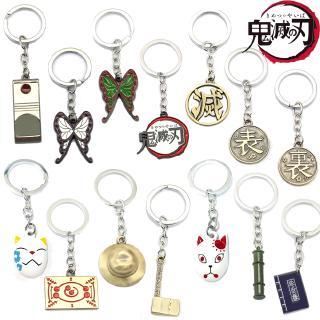 Sword Art Online Keychain Knight of Blood Red Cross Pendant Key Ring Holder Gift