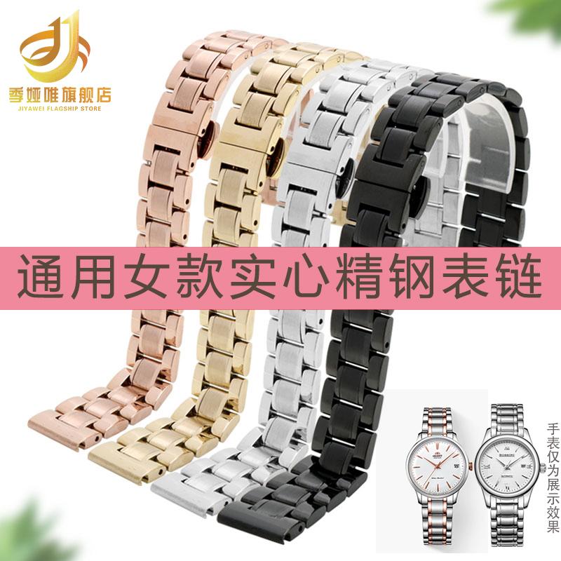 ≋≙สายนาฬิกา smartwatchสายนาฬิกา gshockสายนาฬิกา applewatchผู้หญิงสายเหล็กสากลปรับให้เข้ากับRossini Tissot Ibo Road Seagu