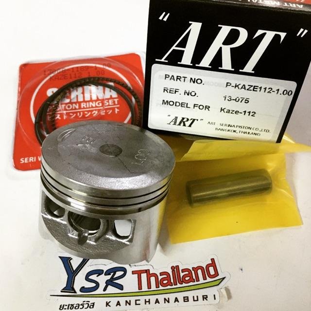 ลูกสูบชุดใหญ่ART-KAZE-112-CHEER-112-S.100/54มิล