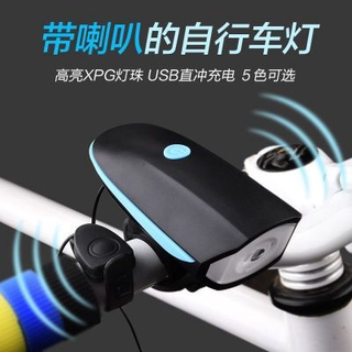 Lampu Pengecas Usb Electric Horn for Mountain Bikes