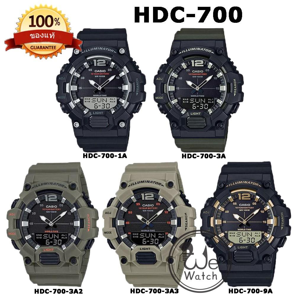 Casio ของแท้ นาฬิกาผู้ชายสายเรซิ่น HDC-700 SERIES อายุแบตเตอรี่ 10 ปี รับประกัน 1ปี HDC700