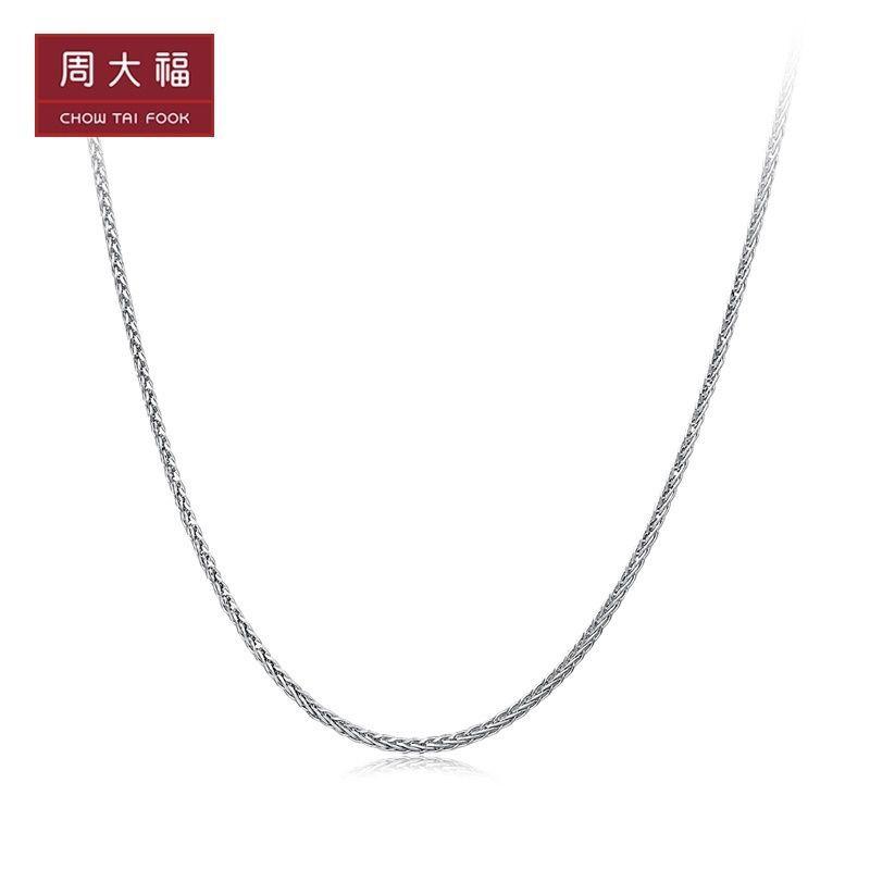 ❀❆[Hot] เครื่องประดับ Chow Tai Fook สร้อยคอ Chopin แบบธรรมดาสร้อยคอทองคำขาว PT950 PT161308 การเลือกราคา [ในสต็อก]