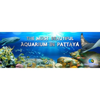 Underwater World Pattaya พัทยา