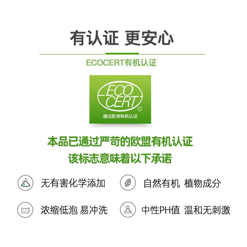 ▲ecodooนำเข้าจากธรรมชาติอินทรีย์น้ำมันพืชน้ำยาล้างจานผงซักฟอกจานไม่เจ็บมือผงซักฟอกบ้านห้องครัว■