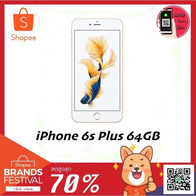 Apple iPhone 6s Plus 64GB 128GB สินค้าใหม่แกะกล่องมีประกัน จัดส่งด่วน KERRY เก็บเงินปลายทาง