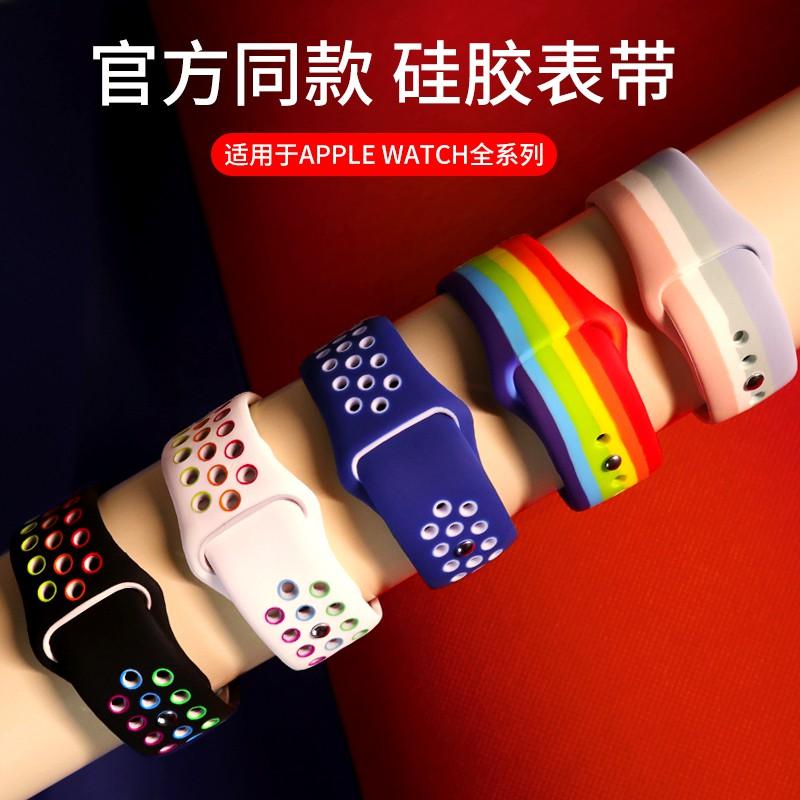 สายนาฬิกาข้อมือซิลิโคนสําหรับ Applewatch6se5432 Blacku