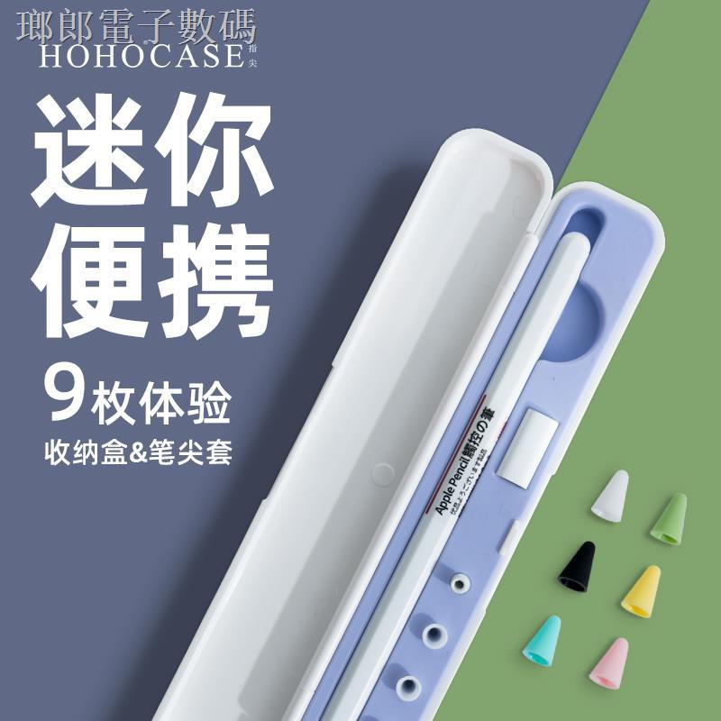 ชุดปากกาซิลิโคน Applepencil Ipadpro Ii 1 กันลื่น