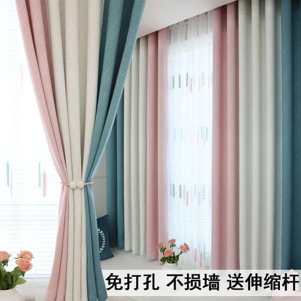 แรเงาผ้าม่านฟรีเจาะห้องนอนที่เรียบง่ายครอบคลุมผ้าขนาดเล็กสั้นชุดของบ้านเด็กผู้ชายผลิตภัณฑ์สำเร็จรูป
