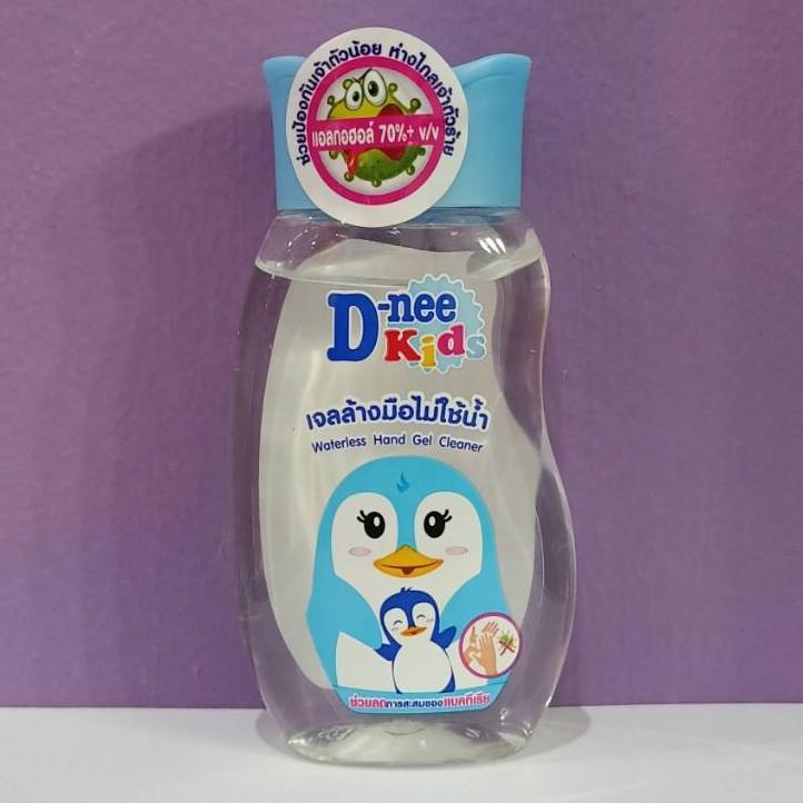 D-nee kids เจลล้างมือไม่ใช้น้ำสำหรับเด็ก แอลกอฮอล 75% ขนาด93มล.