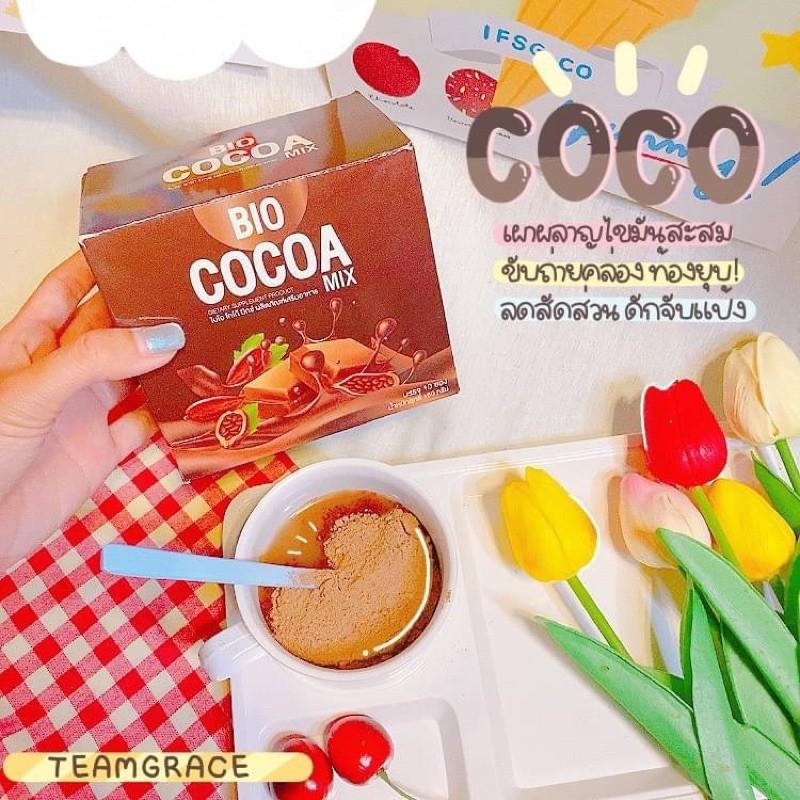 ดีท๊อกซ์ ไบโอโกโก้Bio Cocoa