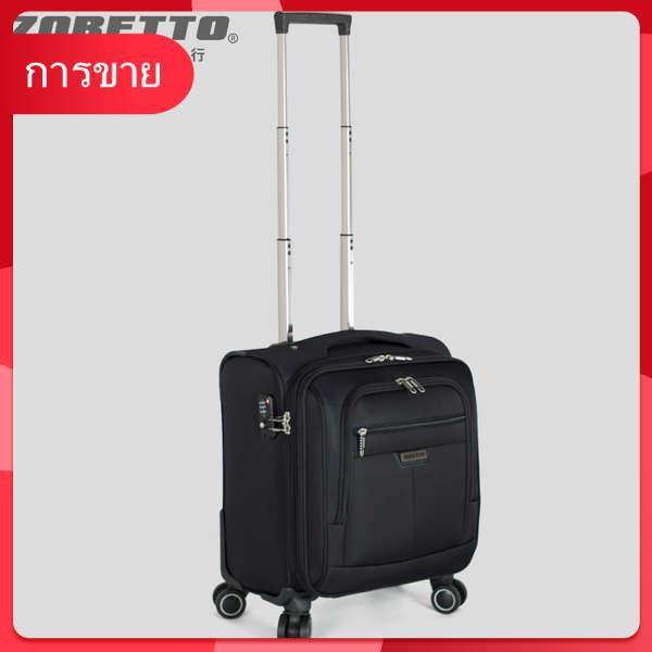 กระเป๋าเดินทางขนาดเล็กสำหรับธุรกิจขนาดเล็กขายึดฟอร์ดขนาดเล็ก 16/18/20 นิ้วสำหรับผู้ชายและผู้หญิงรหัสผ่านสำหรับเดินทาง