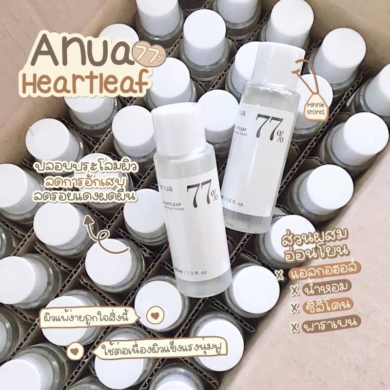 Anua heartleaf 77% soothing toner 40 ml.พร้อมส่ง(ของเเท้100%)🎊