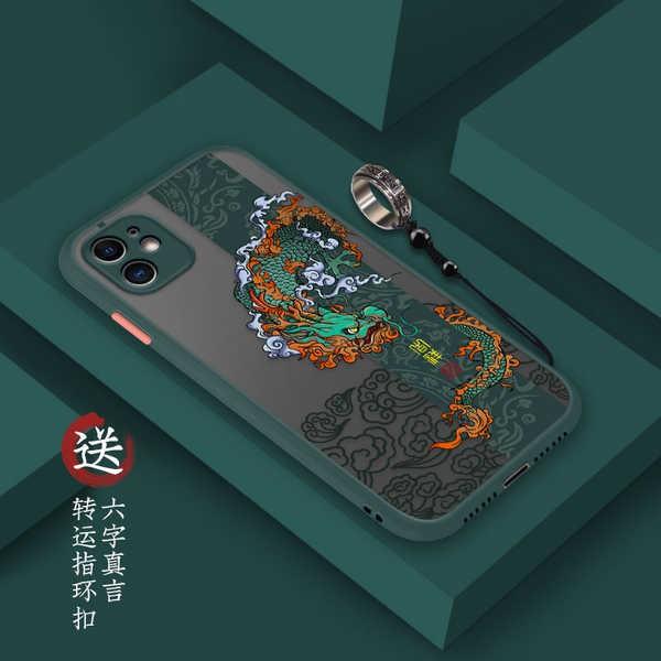 เคสโทรศัพท์ iphone 11 pro max มังกรนำโชคเหมาะสำหรับเคสโทรศัพท์มือถือ Apple 11 iphone11 มอนสเตอร์ลมจีน 11pro แฟชั่นสร้างส