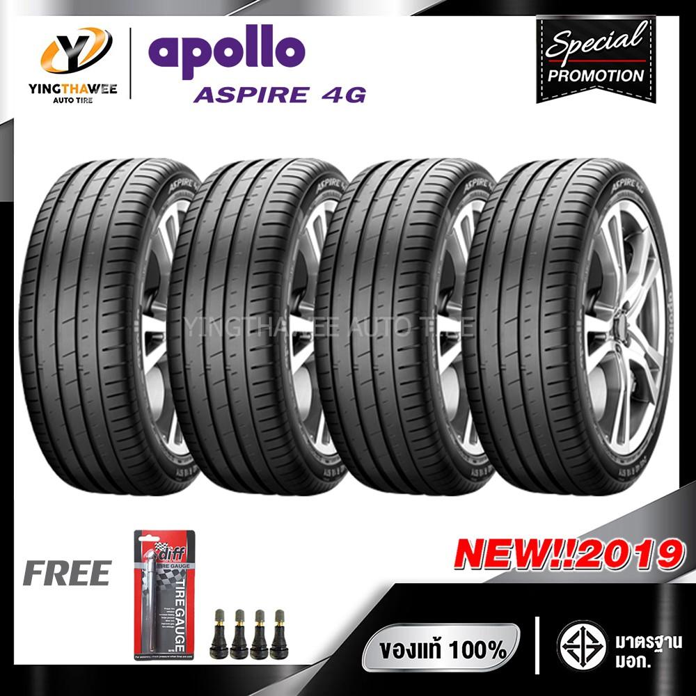 [จัดส่งฟรี] APOLLO 215/50R17 ยางรถยนต์ รุ่น ASPIRE 4G จำนวน 4 เส้น แถม เกจวัดลมยาง 1 ตัว + จุ๊บลมยางแกนทองเหลือง 4 ตัว