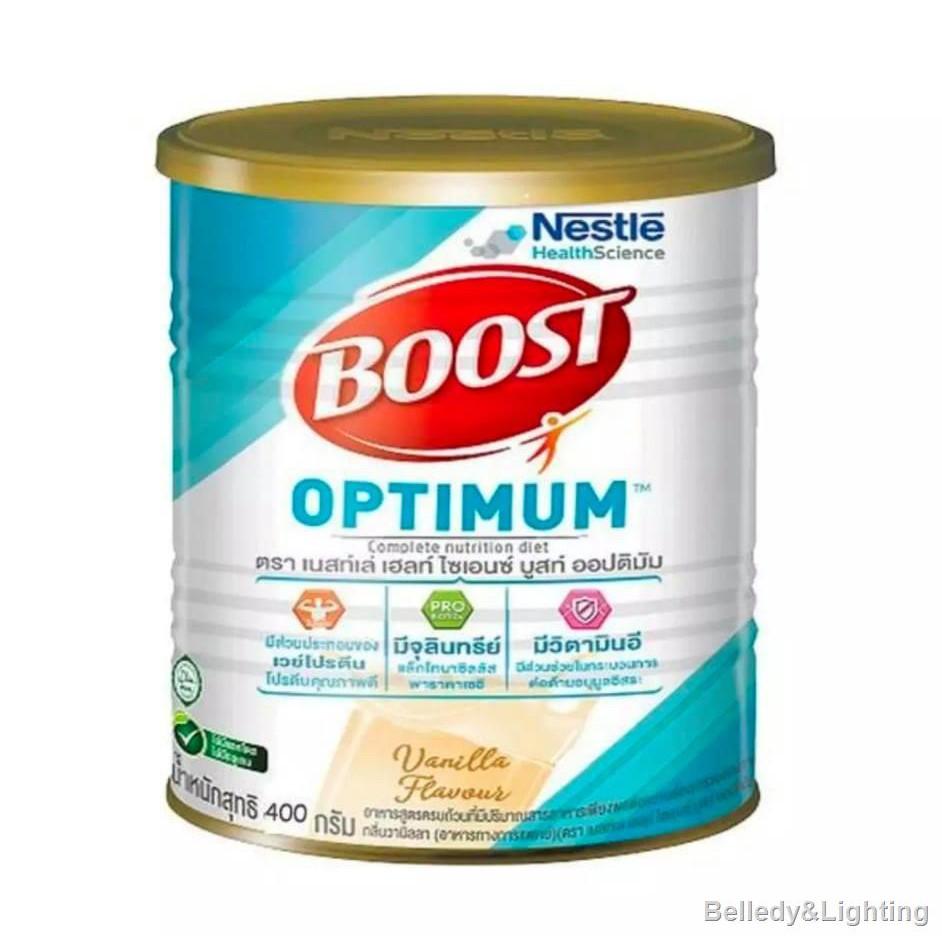 🍒พร้อมส่ง🍒Boost Optimum บูสท์ ออปติมัม อาหารเสริมทางการแพทย์ มีเวย์โปรตีน อาหารสำหรับผู้สูงอายุ กระป๋อง 400 กรัม