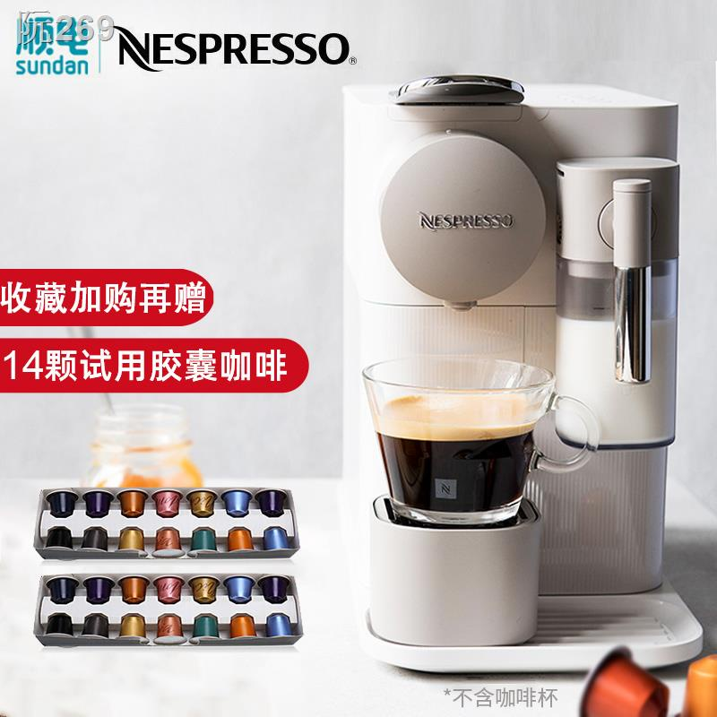 ☾☎☸NESPRESSO เครื่องชงกาแฟแคปซูลอัตโนมัตินำเข้าจากอิตาลี F111 สามารถทำฟองนมได้