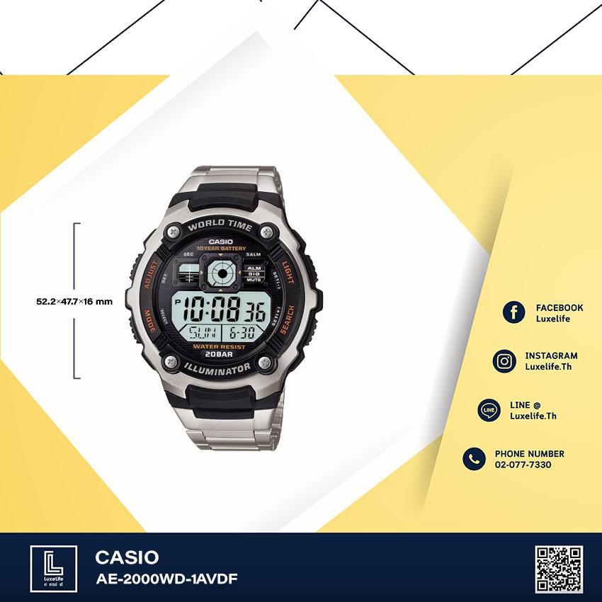 นาฬิกาข้อมือ Casio รุ่น AE-2000WD-1AVDF Standard -10 Year Battery สีเงิน สายสแตนเลส