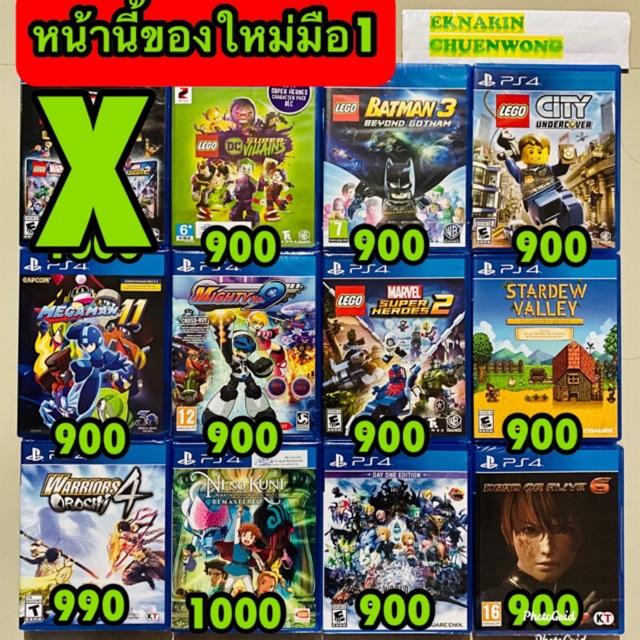 ✅[PS4][มือ1] LEGO MARVEL COLLECTION DC BATMAN3 CITY MEGAMAN11 MIGHTY9 STARDEWVALLEY OROCHI4 NINOKUNI WORLDFINAL DOA6