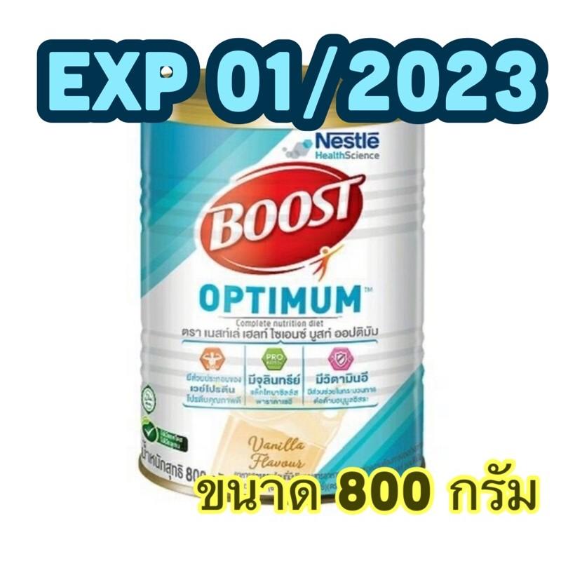 Nestle Boost Optimum เนสท์เล่ บูสท์ ออปติมัม ขนาด 800 กรัม อาหารสูตรครบถ้วน