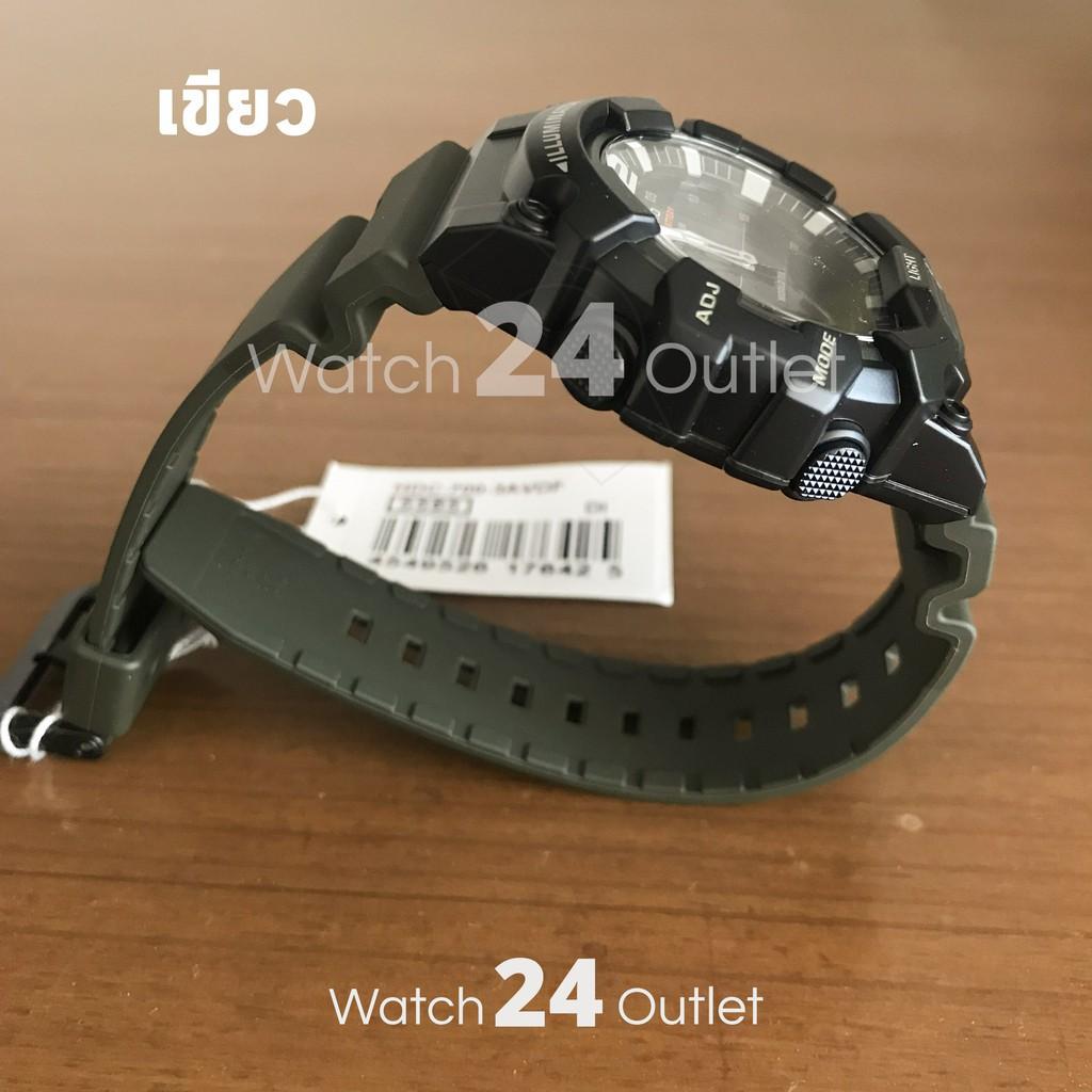 ✠♞CASIO นาฬิกาผู้ชาย ทรง G-SHOCK รุ่น HDC-700 HDC700 สีดำ เขียว ทอง สายยาง พร้อมกล่อง