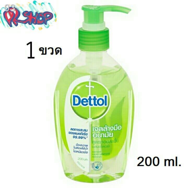 ◎✑Dettol เดทตอล เจลล้างมืออนามัย 1ขวด200ml. (วันหมดอายุ8/5/22)