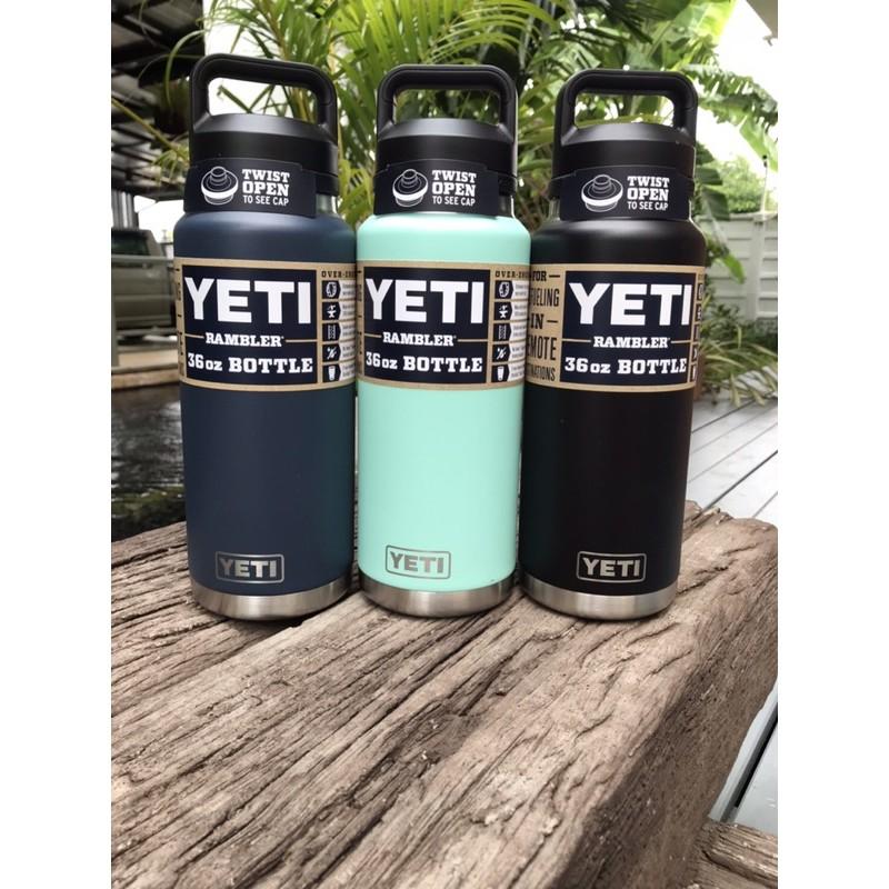ขวดเก็บอุณหภูมิ Yeti 36oz Bottle ของแท้ ** มีรับประกัน 5 ปี**