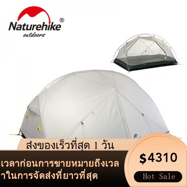 Naturehike 3 Season Mongar Campingเต็นท์ 20Dผ้าไนล่อนไนล่อนกันน้ำDouble Layerเต็นท์สำหรับ 2 คนNH17T007-M wmAG