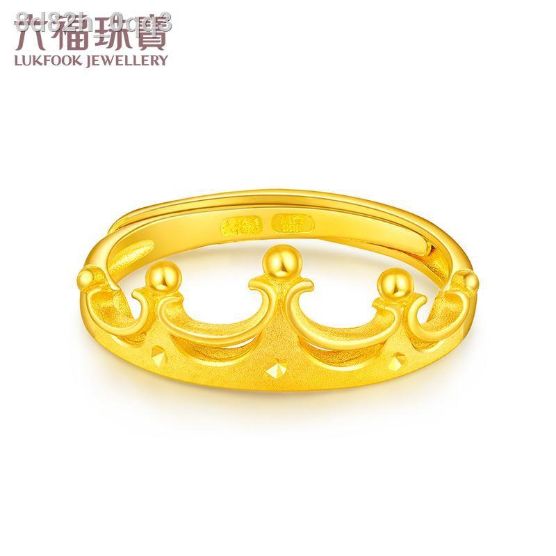 ☑❍เครื่องประดับ Luk Fook แหวนมงกุฎทองแหวนหญิงทองคำบริสุทธิ์แหวน Frosted Living ฟรีราคาเจ้าหญิง GMGTBR0014111
