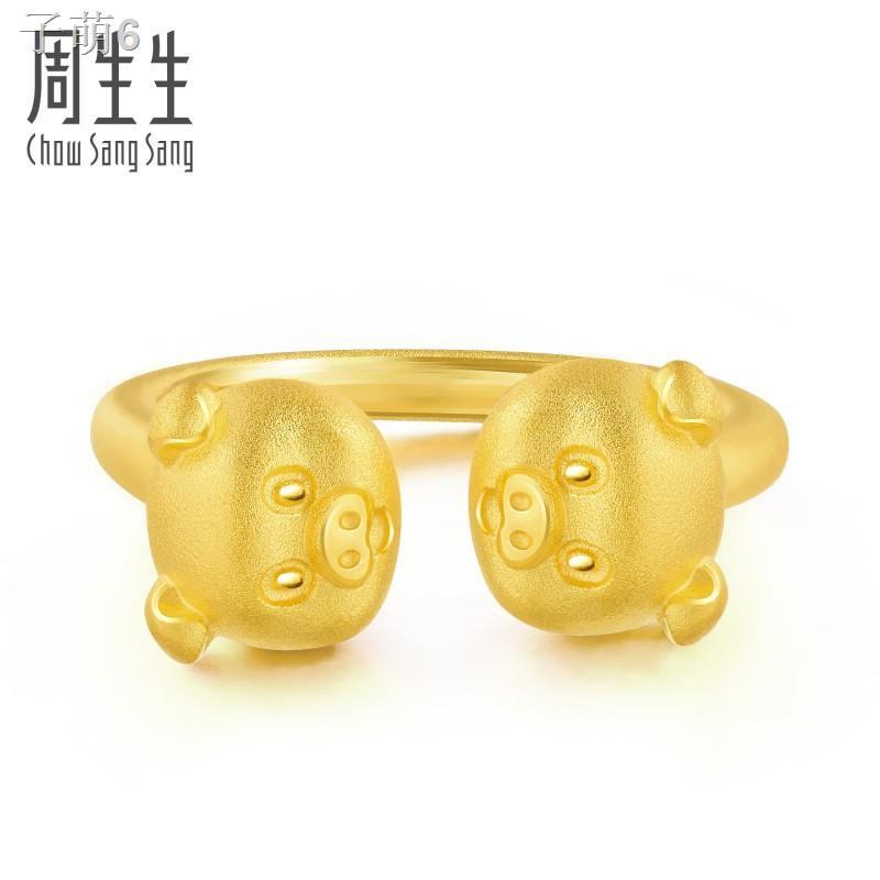 ▧เชาว์สังข์ทอง(ทองคำบริสุทธิ์) กระปุกออมสิน แหวนทอง แหวนทอง หญิง รุ่น 90692R ราคา