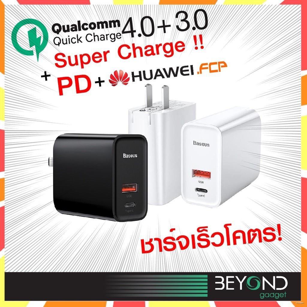ยางยืดออกกําลังกาย✸Baseus หัวชาร์จเร็ว 30W PD QC4.0 Usb Type C Fast Quick Charge หัวชาร์จไอโฟน อุปกรณ์ชาร์จมือถือ Samsu