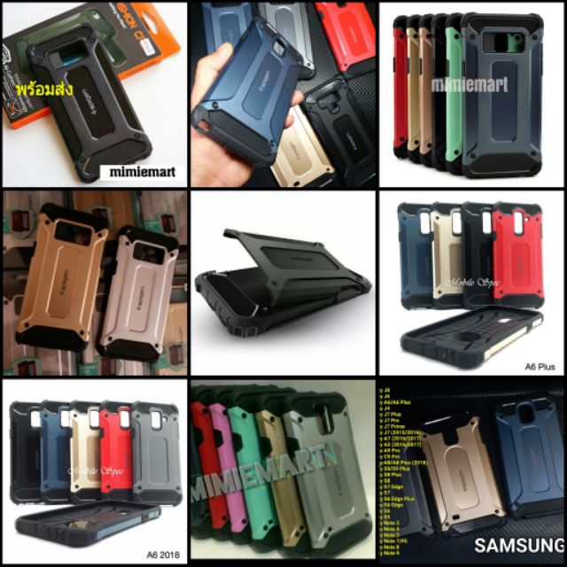 Samsung Galaxy S7 S6 Edge Plus S5 A5 A7 A9 C9 Pro เคส Cushion Tough Armor Case พร้อมส่ง 6pKi