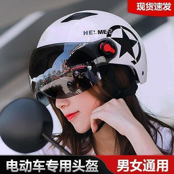 ✴> หมวกกันน็อคจักรยานไฟฟ้าสำหรับผู้ชายและผู้หญิงป้องกันแสงแดดและกันแดด UV น่ารักรถจักรยานยนต์หมวกกันน็อค Harley สำหรับผ