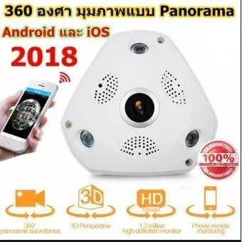 กล้อง VR CAM 360 กล้องวงจรปิด VR IP Camera /กล้อง1 3 MP  /บันทึกเสียง/เลนส์ตาปลาถ่ายภาพ360องศา/ถ่ายภาพกลางวันและกลางคืน