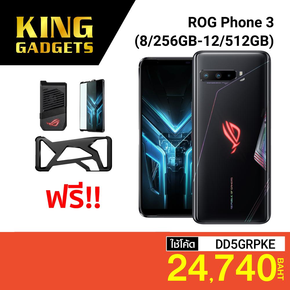 [เหลือ 24740 บ. โค้ด DD5GRPKE](ศูนย์ไทย)ASUS ROG Phone 3 (8/256GB-12/512GB) Snapdragon 865แบต 6000mAh -1Y