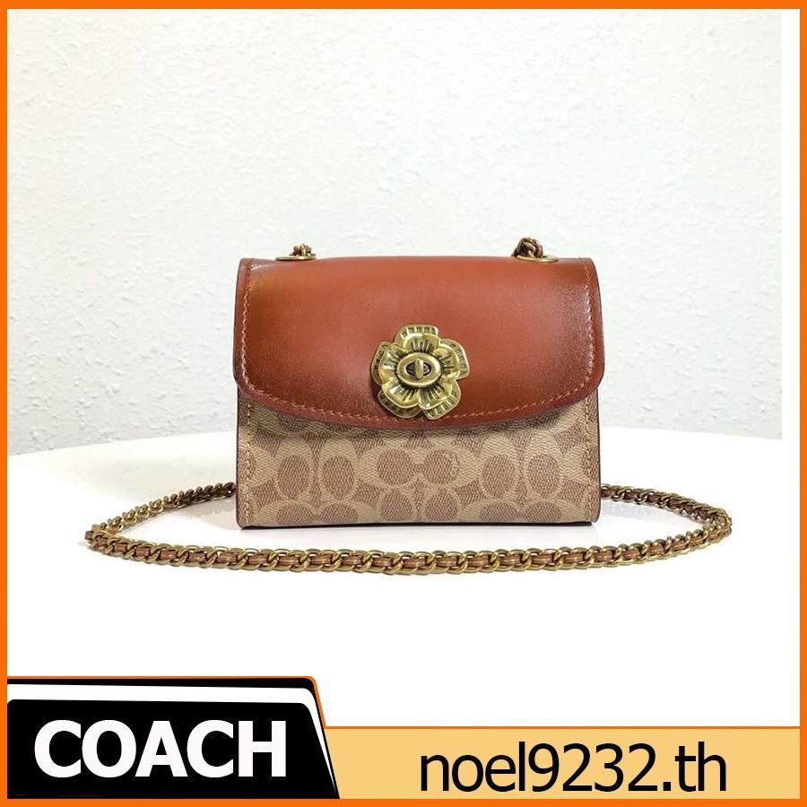 กระเป๋าผู้หญิง Coach แท้ / F34256 / กระเป๋าสะพายข้างสายโซ่ / crossbody bag /กระเป๋าสะพายขนาดเล็ก