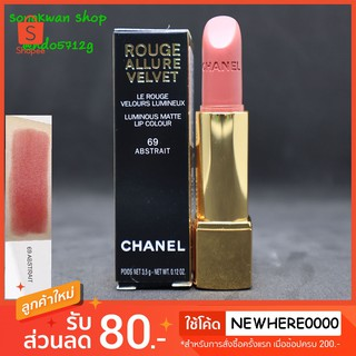 Review CHANEL ROUGE ALLURE VELVET 3.5g เบอร์ 69 Abstrait