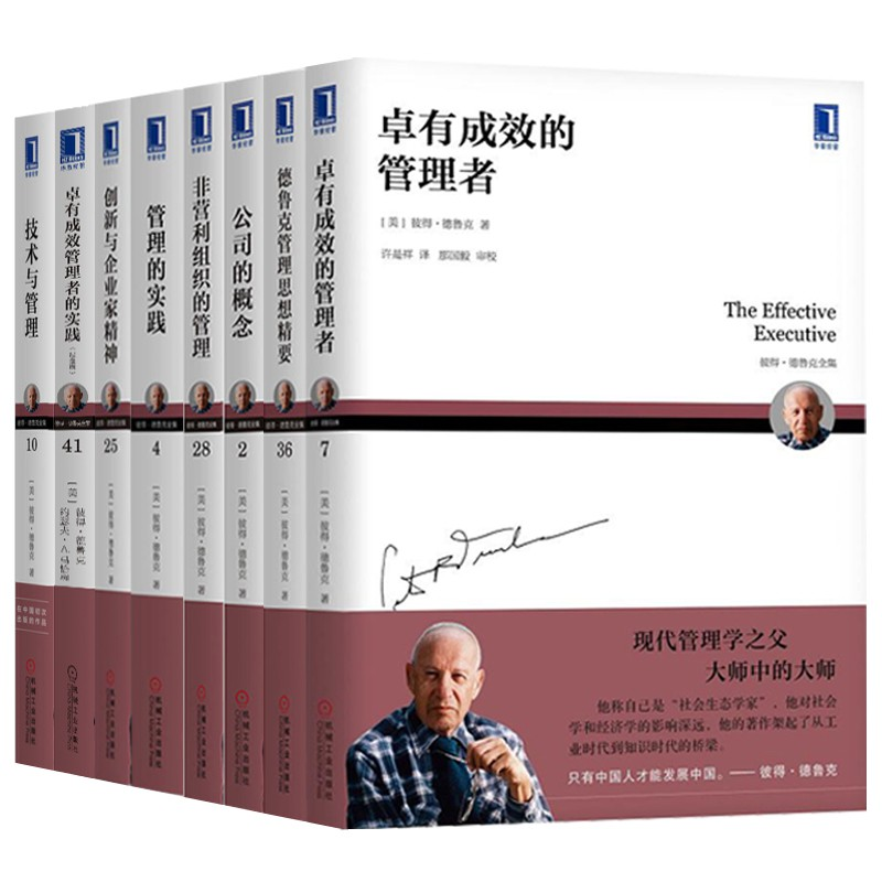 ( Chinese Books ) หนังสือวรณกรรมเยาวชน 8 เล่ม
