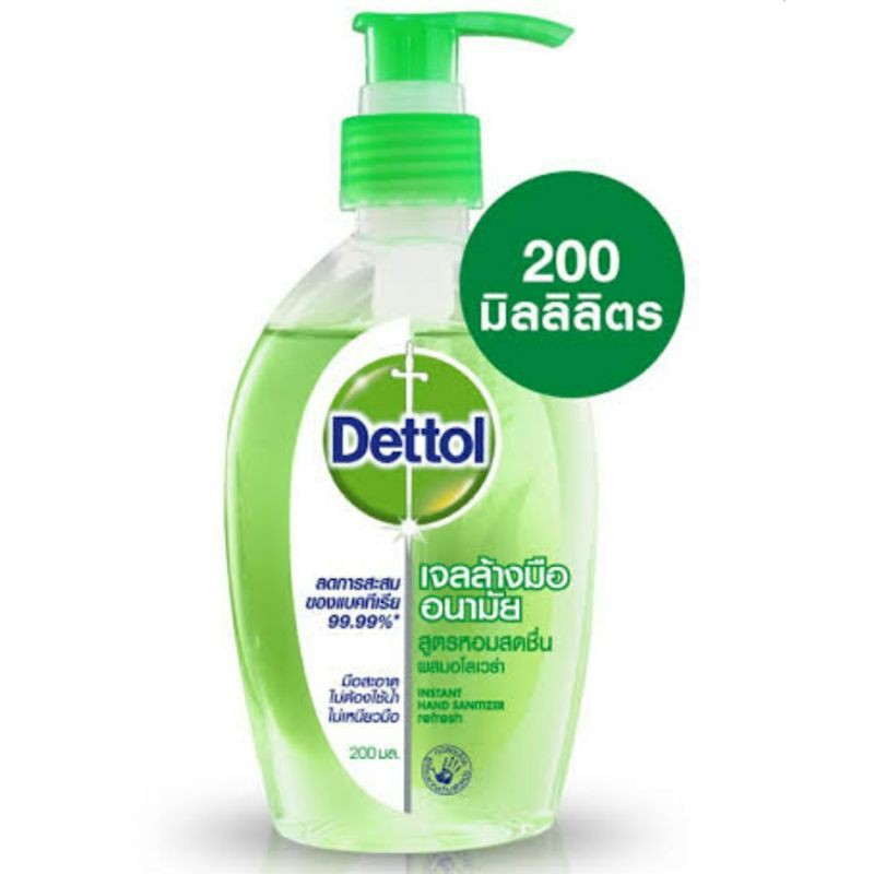 🏆❒✌✤Dettol เดทตอล เจลล้างมืออนามัย สูตรหอมสดชื่น ขนาด200มล1ขวด