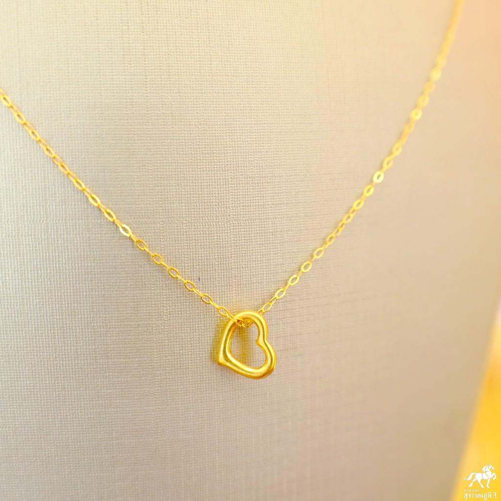 สร้อยคอเงินชุบทอง จี้หัวใจ 3D(Heart 3D)ทองคำ 99.99  น้ำหนัก 0.1 กรัม ซื้อยกเซตคุ้มกว่าเยอะ แบบราคาเหมาๆเลยจ้า